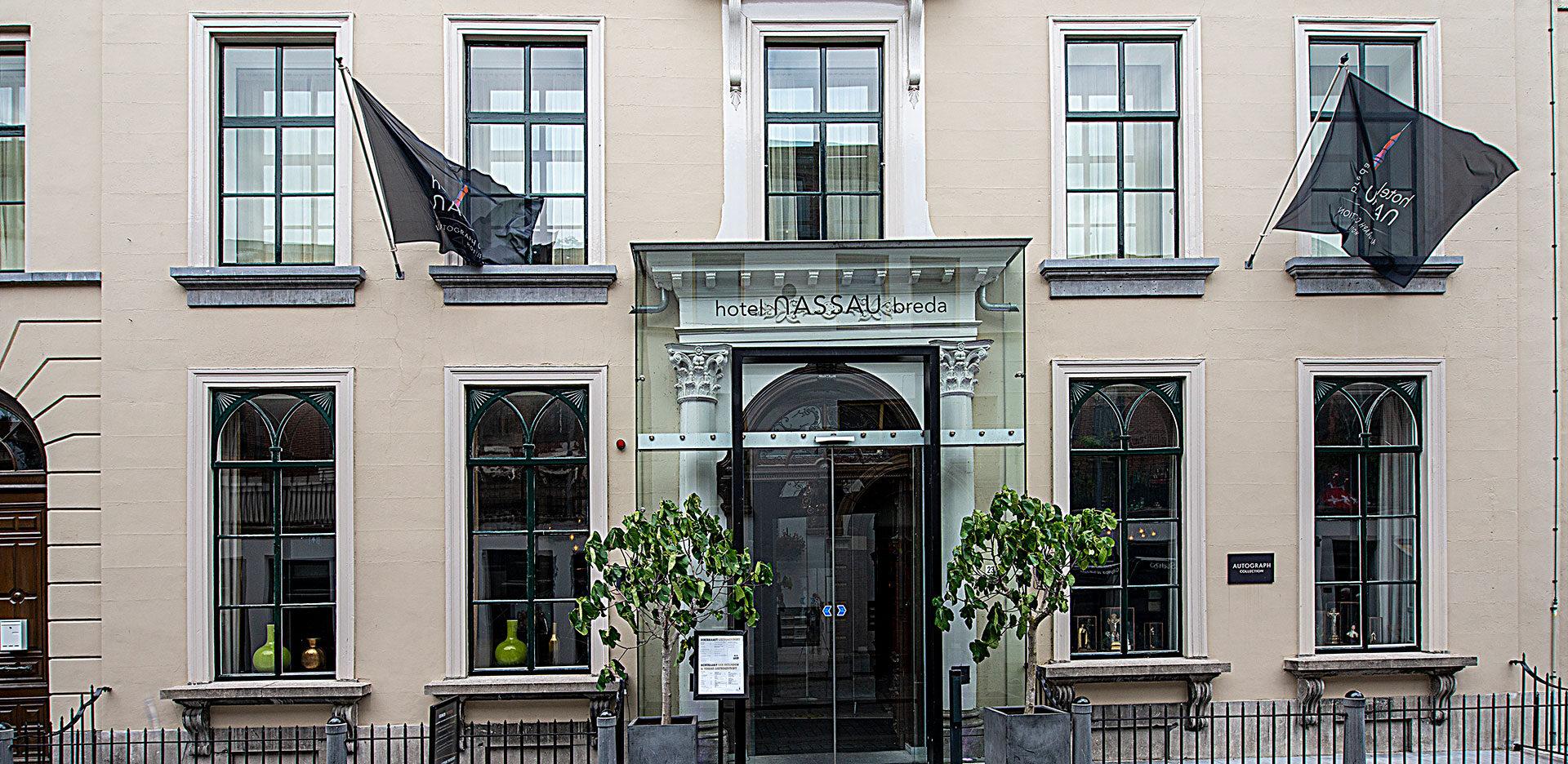 Designhotel Marriott te Breda